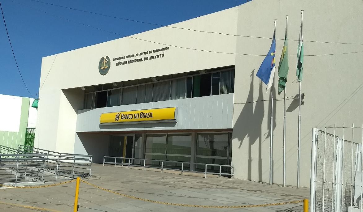 Concurso do Banco do Brasil 2021: Cesgranrio libera locais de prova; veja como consultar
